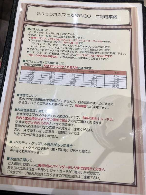 f:id:yoshimamo:20190815182333j:plain