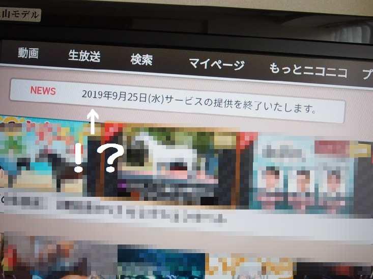 f:id:yoshimamo:20190827182418j:plain