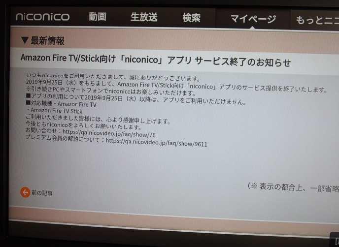 f:id:yoshimamo:20190827182427j:plain