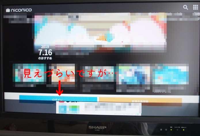f:id:yoshimamo:20190827182443j:plain