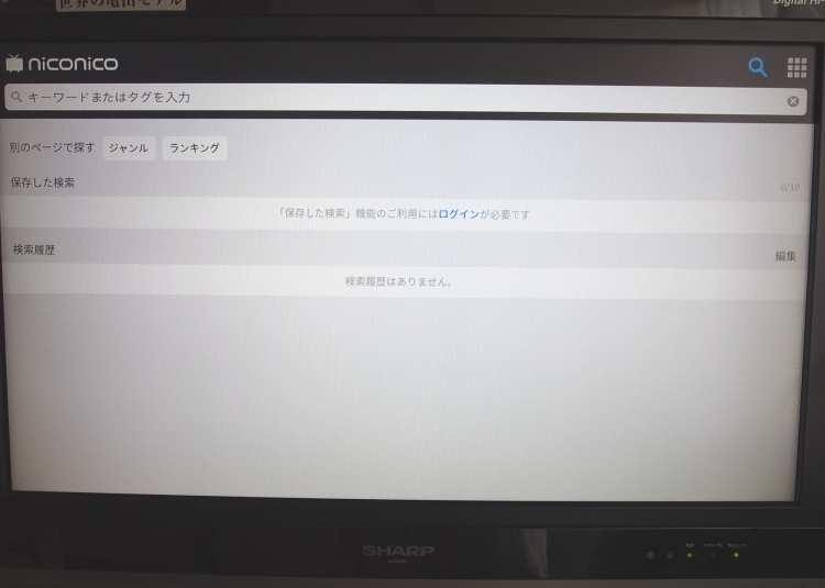 f:id:yoshimamo:20190827182449j:plain