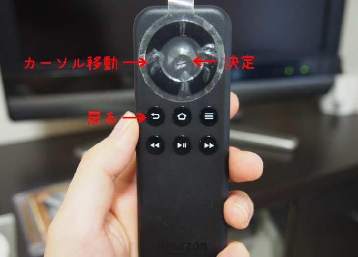 f:id:yoshimamo:20190827182502j:plain