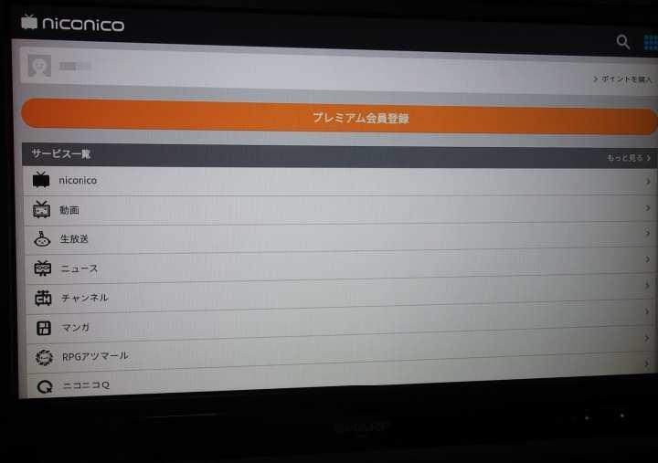 f:id:yoshimamo:20190827182527j:plain