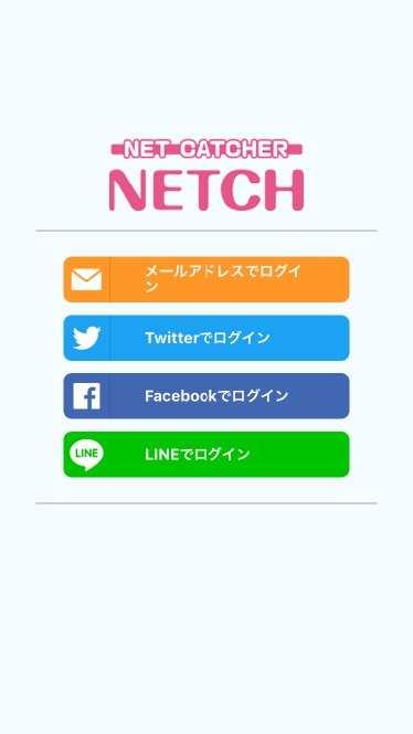 f:id:yoshimamo:20190830174645j:plain