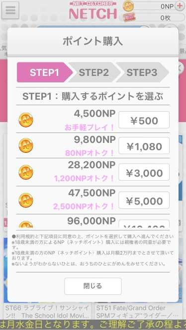 f:id:yoshimamo:20190830174654j:plain