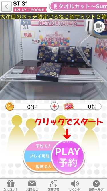 f:id:yoshimamo:20190830180053j:plain
