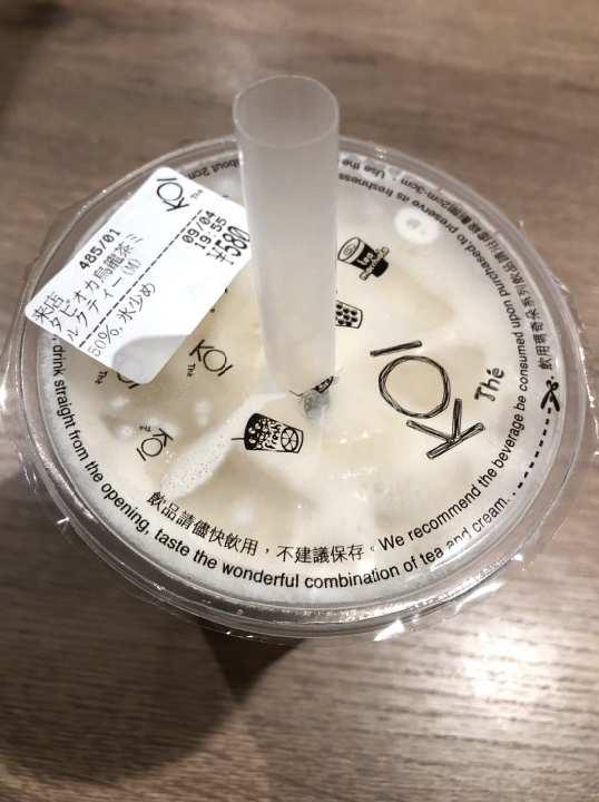 f:id:yoshimamo:20190906185234j:plain