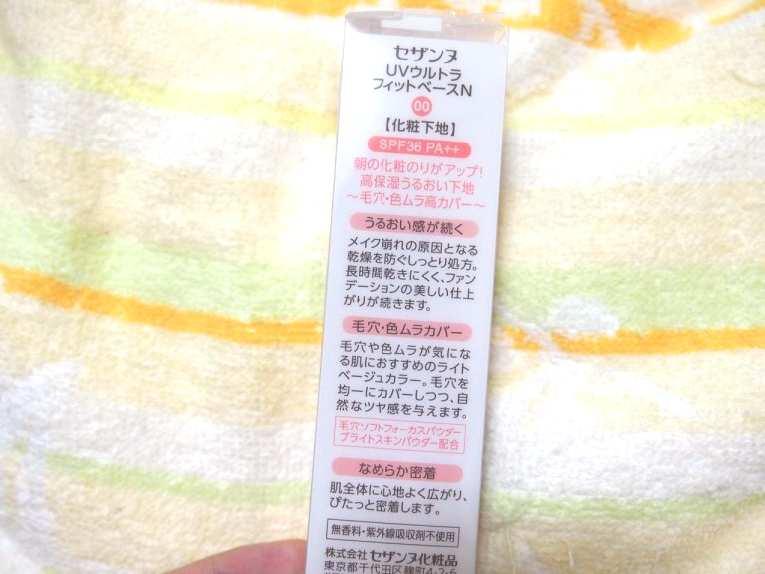 f:id:yoshimamo:20190924175535j:plain