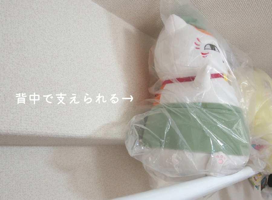 f:id:yoshimamo:20190930164515j:plain