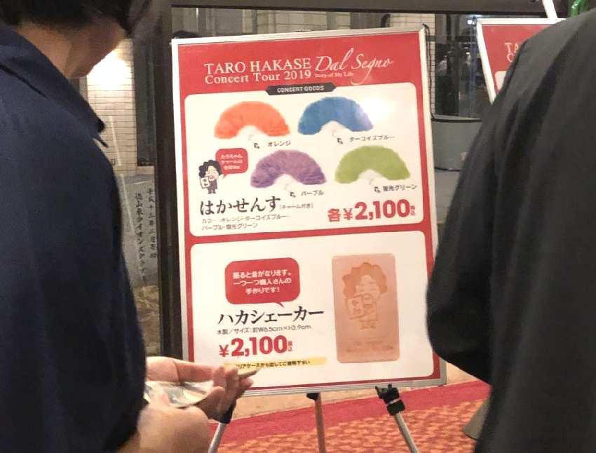 f:id:yoshimamo:20191004175018j:plain