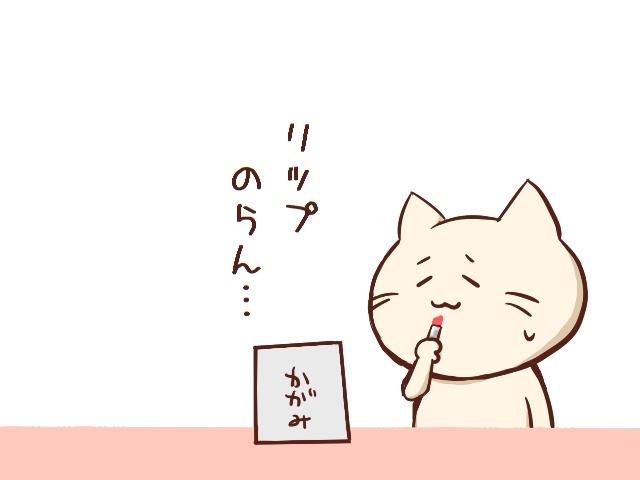 f:id:yoshimamo:20191008190252j:plain