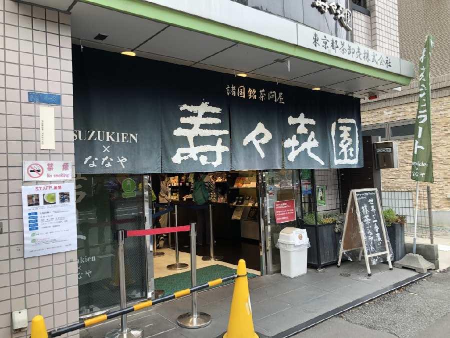 f:id:yoshimamo:20191017183907j:plain