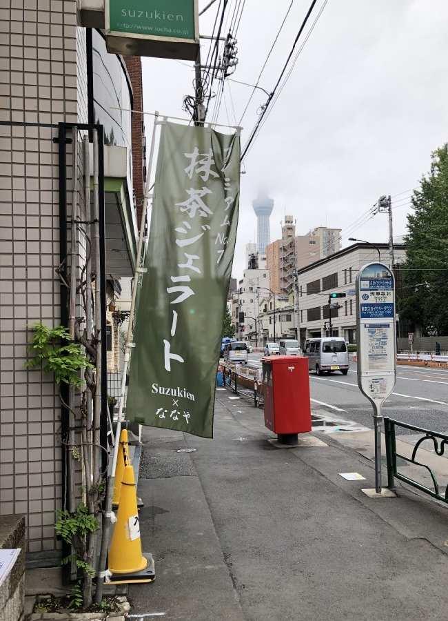 f:id:yoshimamo:20191017183911j:plain