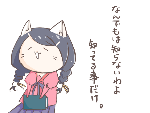 f:id:yoshimamo:20191031184740p:plain