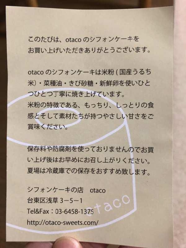 f:id:yoshimamo:20191101182848j:plain