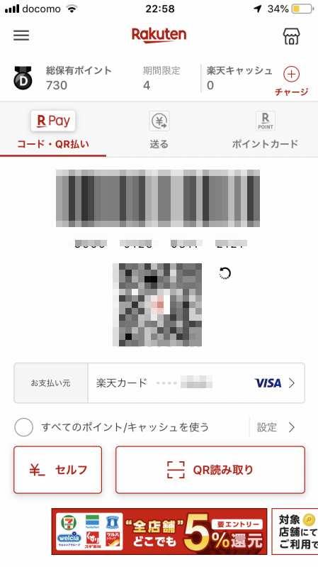 f:id:yoshimamo:20191107183120j:plain