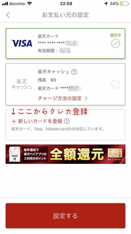 f:id:yoshimamo:20191107183129j:plain