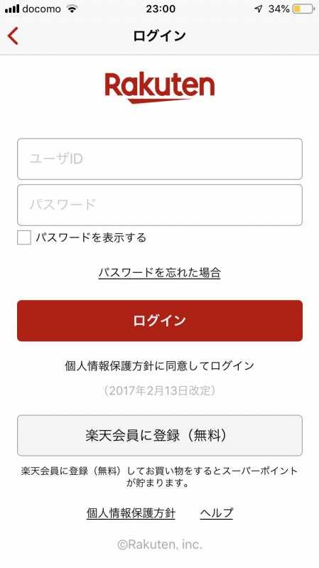 f:id:yoshimamo:20191107183133j:plain