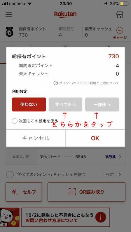 f:id:yoshimamo:20191107183137j:plain