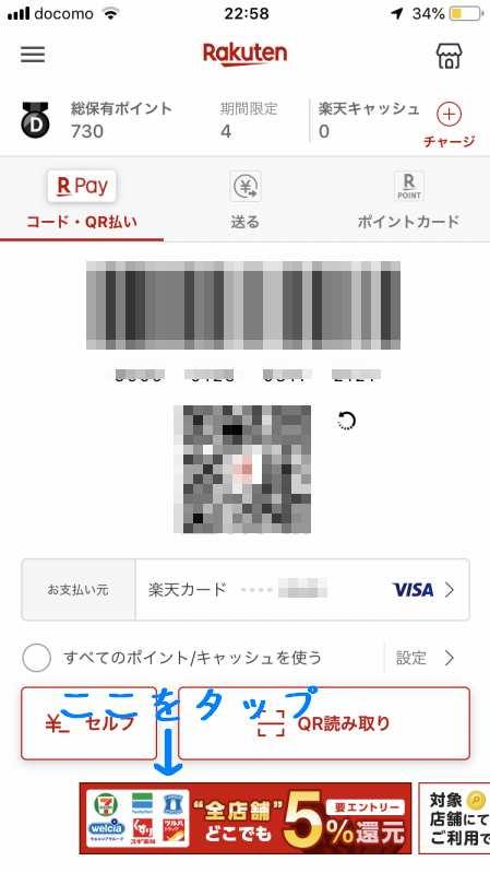 f:id:yoshimamo:20191107183142j:plain