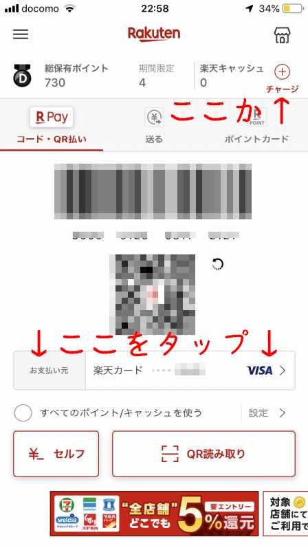 f:id:yoshimamo:20191107183146j:plain