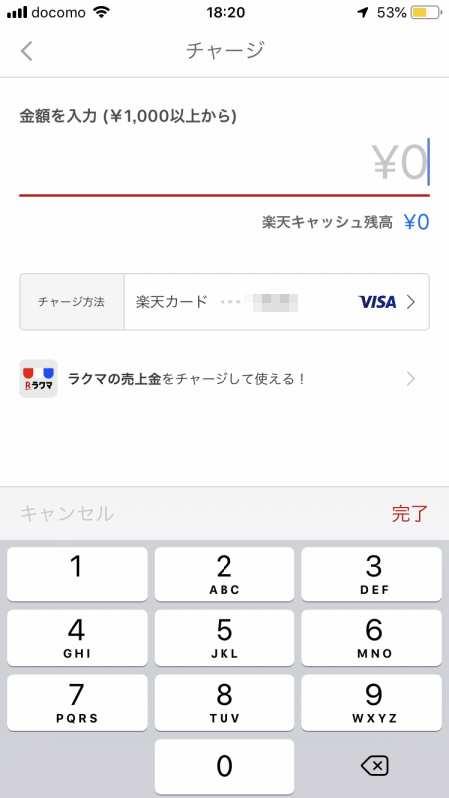 f:id:yoshimamo:20191107183151j:plain