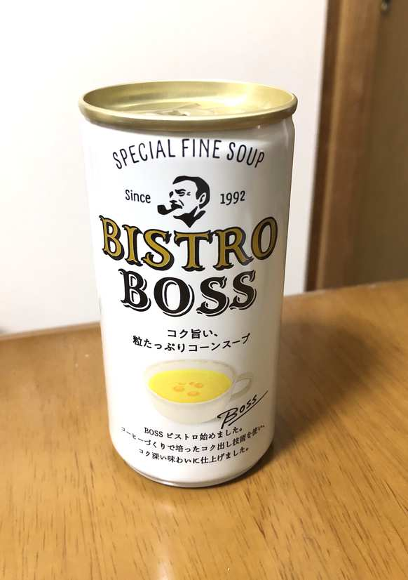 ボス BISTRO BOSSのパッケージ