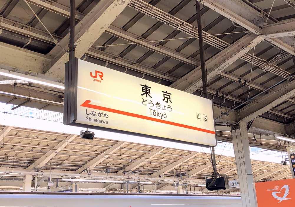東京ランチまとめ アイキャッチ