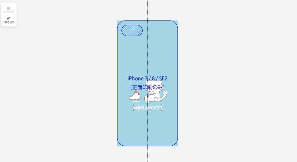 pixivFACTORYiPhoneケースのデザイン画面6
