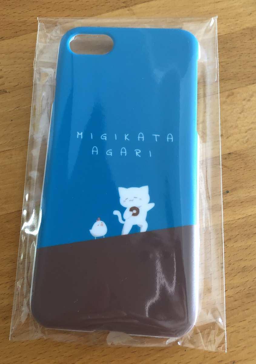 梱包された、pixivFACTORYで作ったiPhoneケース