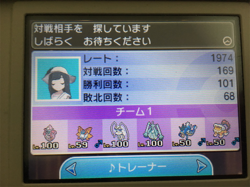f:id:yoshimaru_poke:20171109122250j:image