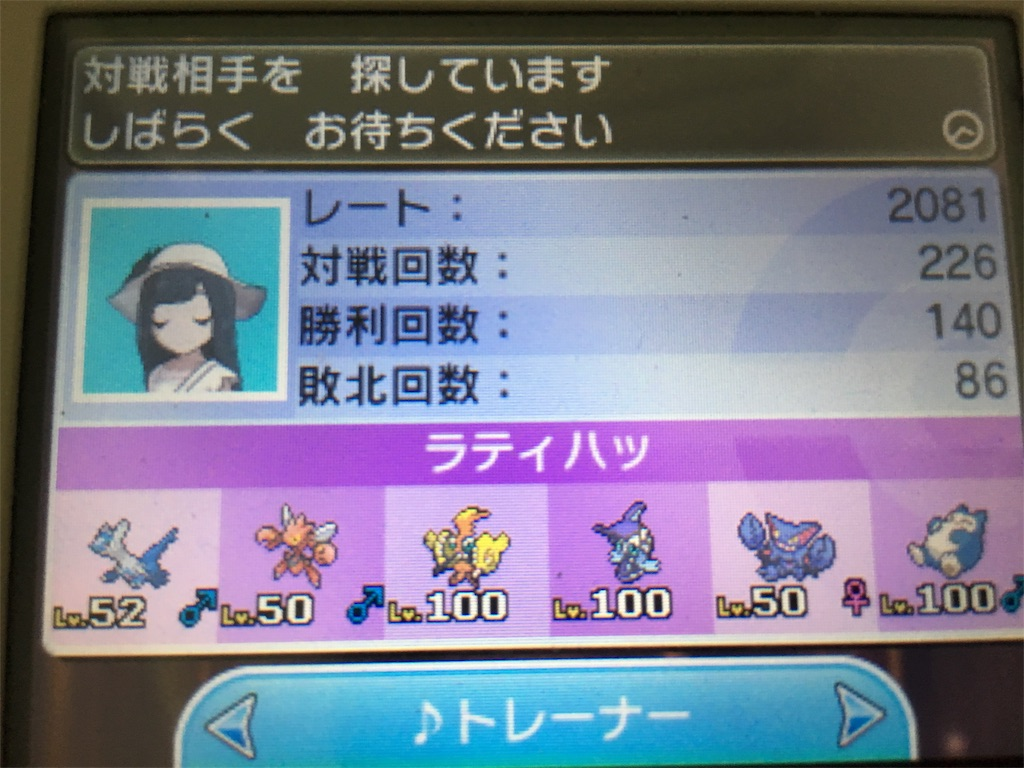 f:id:yoshimaru_poke:20171109122504j:image