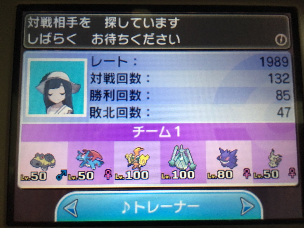 f:id:yoshimaru_poke:20171109124704j:image