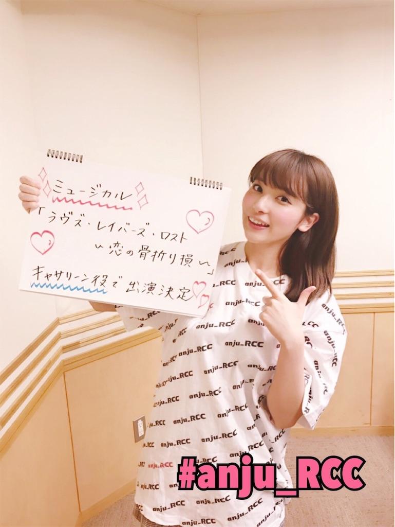 f:id:yoshimaru_poke:20190515234153j:image
