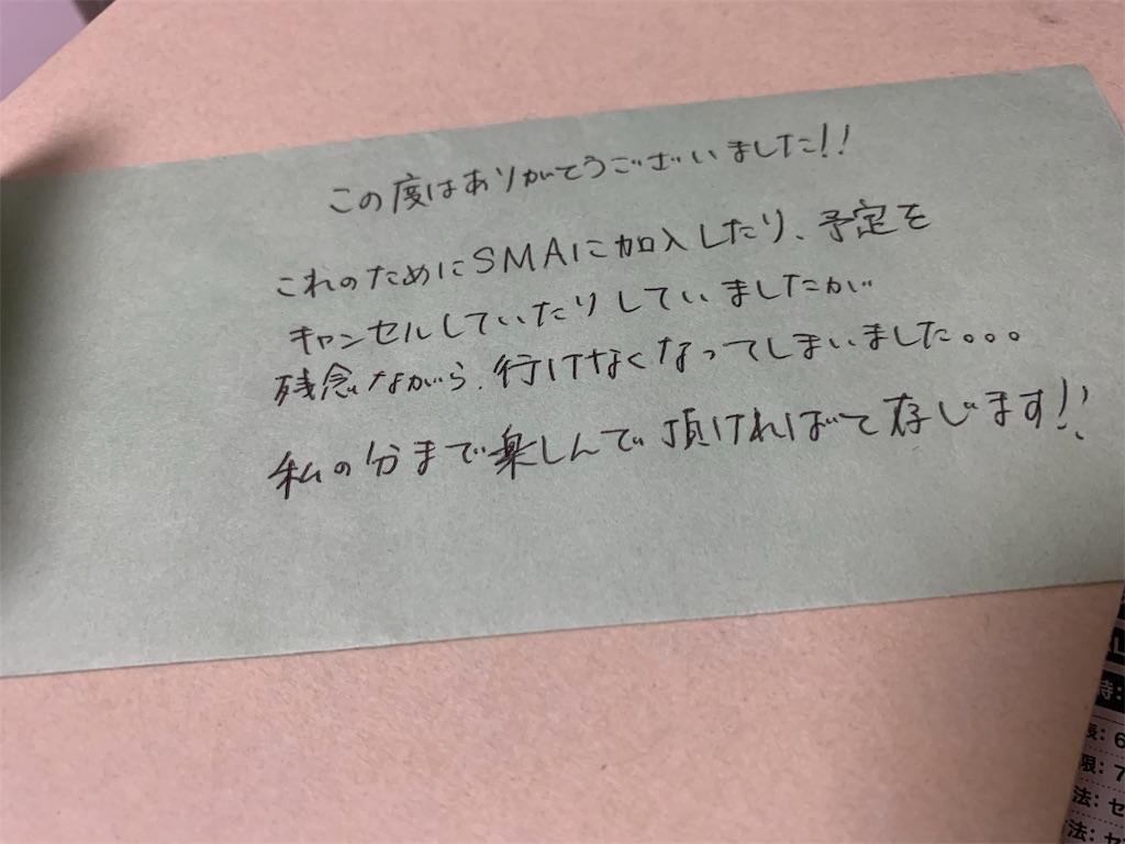 f:id:yoshimaru_poke:20190625201004j:image