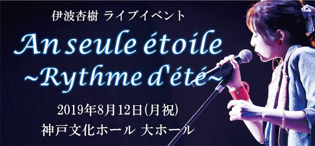 f:id:yoshimaru_poke:20190812231707j:image