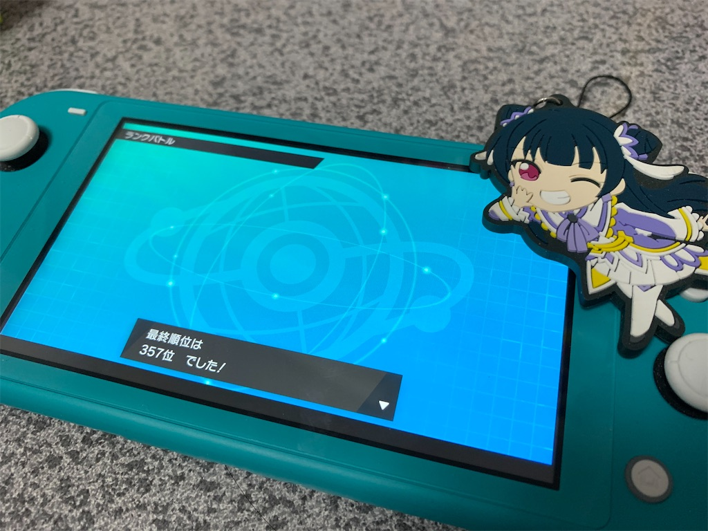 f:id:yoshimaru_poke:20200401183522j:image