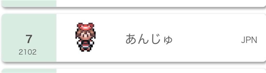 f:id:yoshimaru_poke:20210301002239j:image