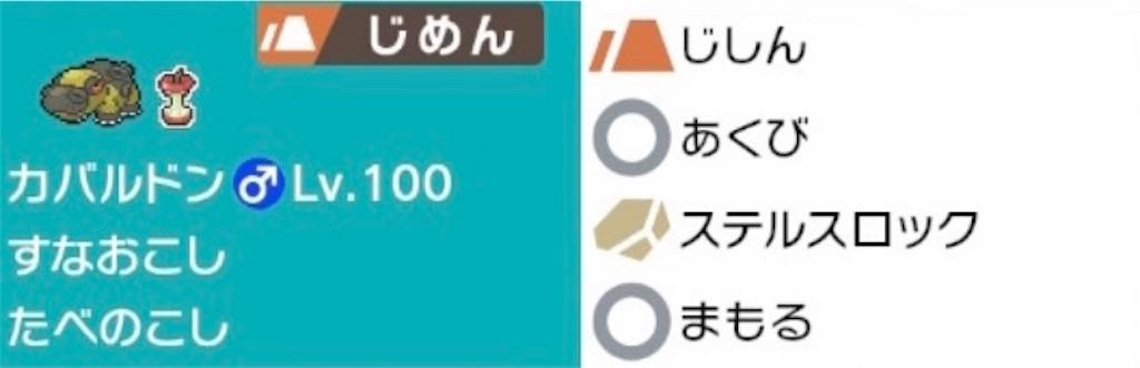 f:id:yoshimaru_poke:20210502133636j:image