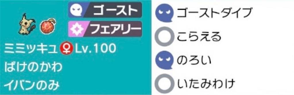 f:id:yoshimaru_poke:20210502134646j:image