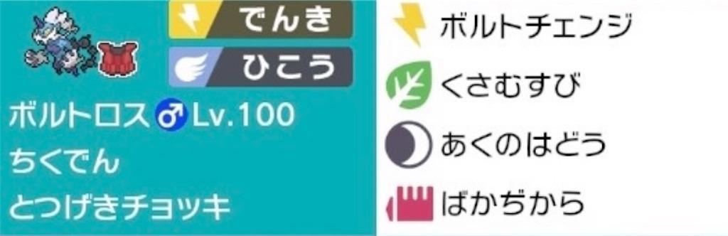 f:id:yoshimaru_poke:20210502134708j:image