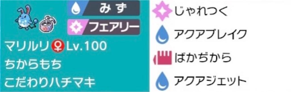 f:id:yoshimaru_poke:20210502134716j:image
