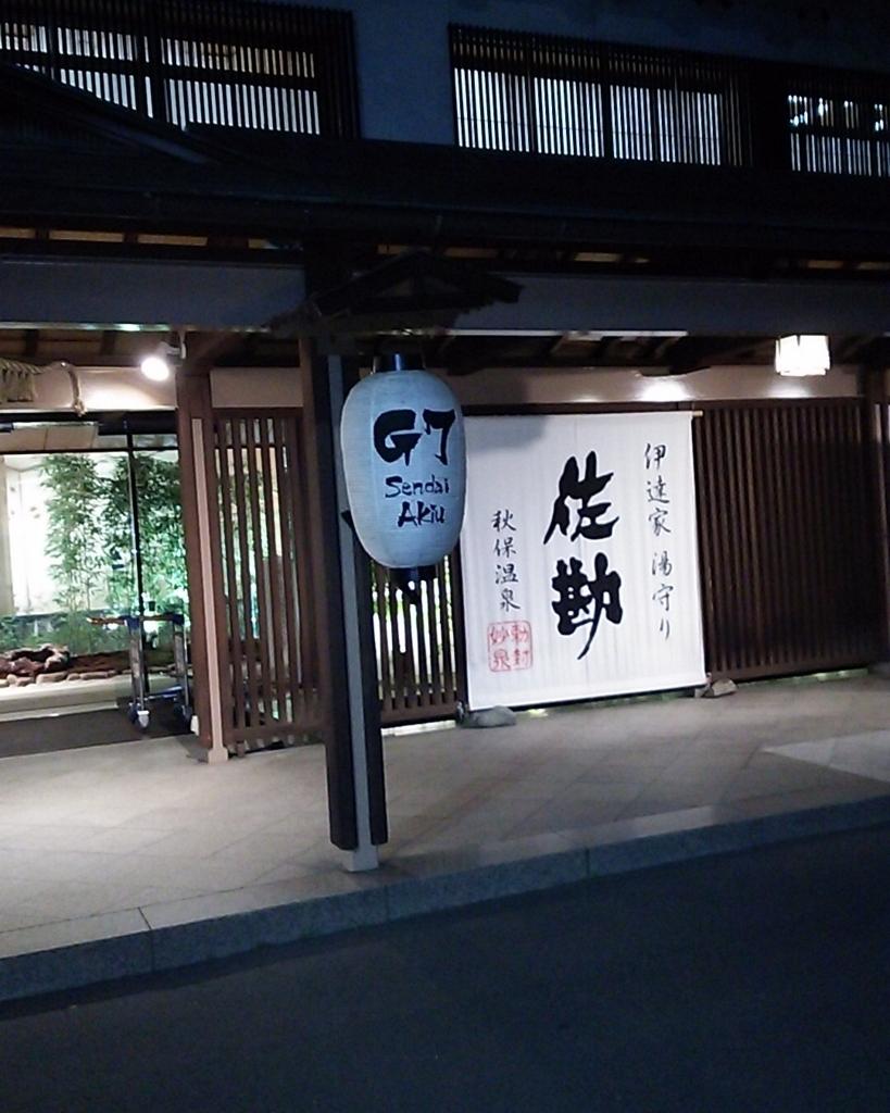 f:id:yoshimarufp:20170910160600j:plain