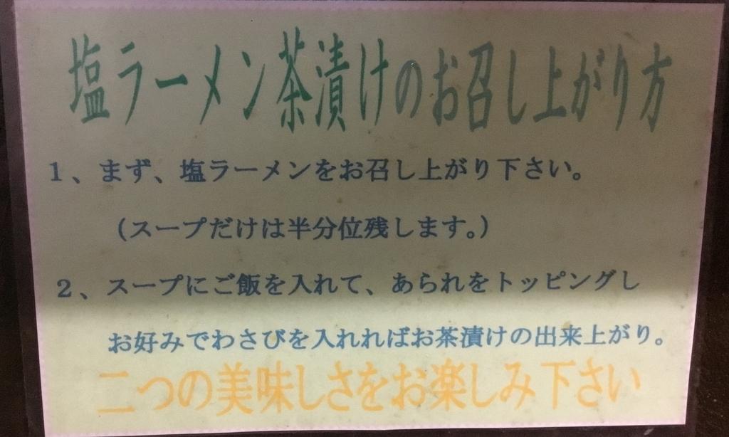 f:id:yoshimarufp:20180912010342j:plain