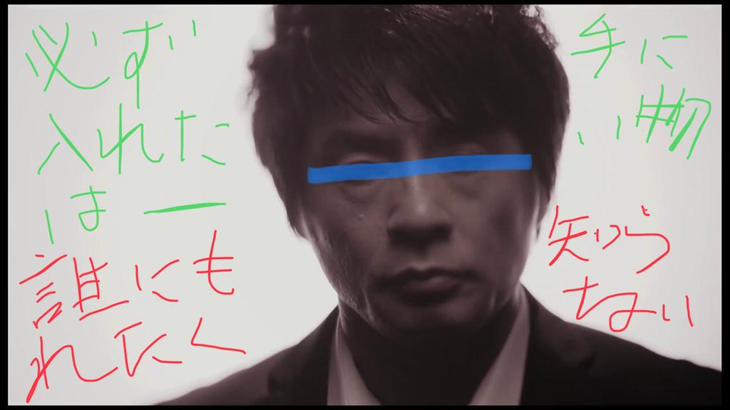 f:id:yoshimarufp:20181029004209j:plain