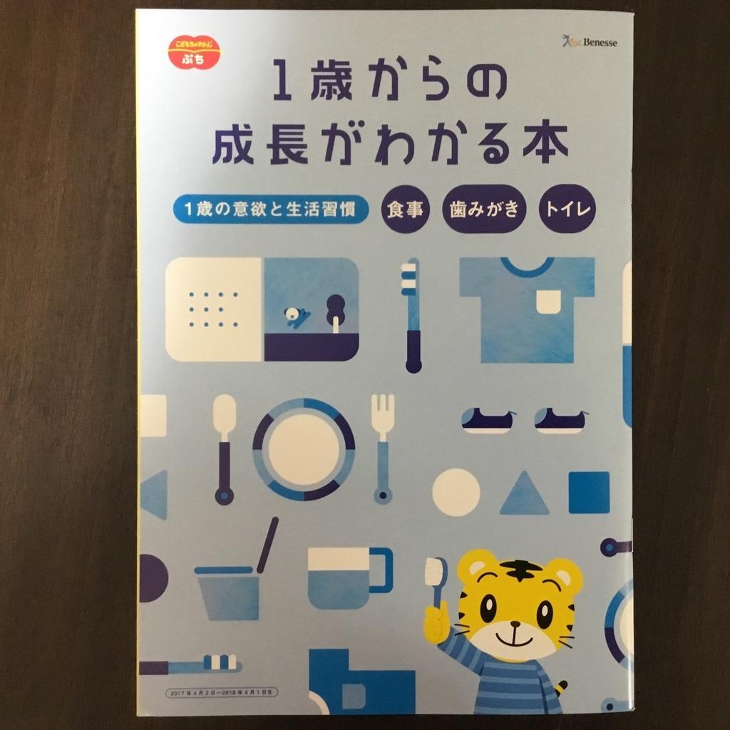 f:id:yoshimarufp:20181125153253j:plain