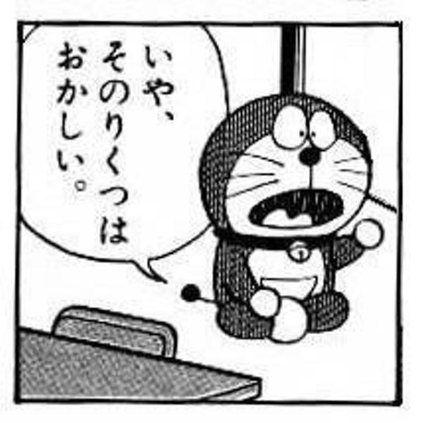 f:id:yoshimarufp:20181203221517j:plain