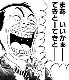 f:id:yoshimarufp:20190312012727j:plain