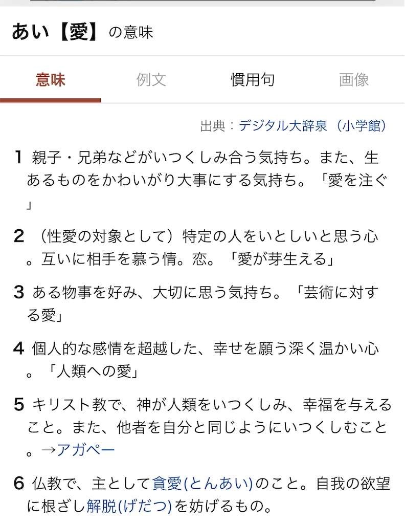 f:id:yoshimasa_pank:20190602231920j:image
