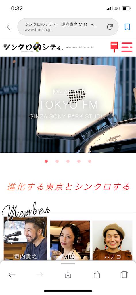 f:id:yoshimasa_pank:20190725003217p:image